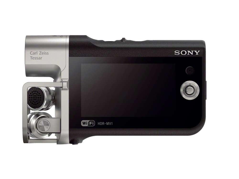 HDR-MV1 side