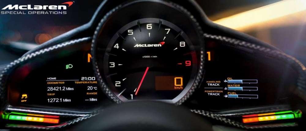 McLaren_MSO_12C_Concept_09