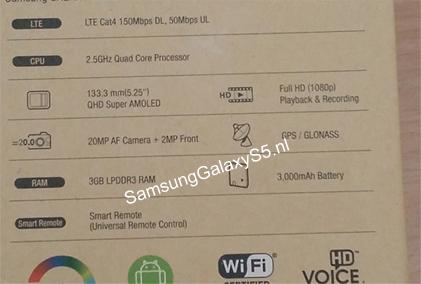 Galaxy S5 – και άλλες φήμες…