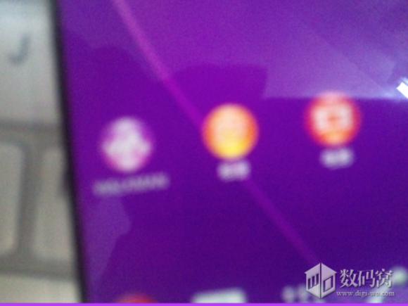 Είναι αυτό το Sony Xperia Z2;