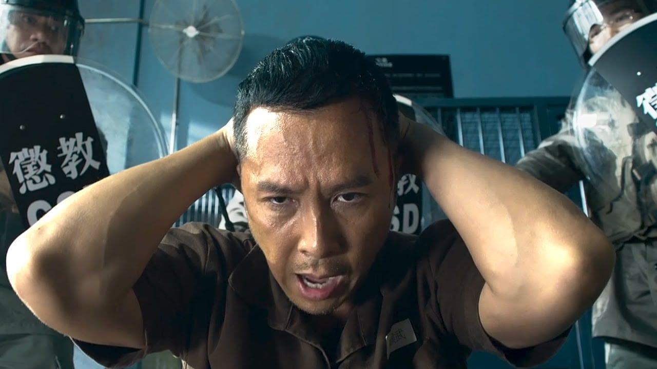 Kung Fu Killer Official Trailer #1