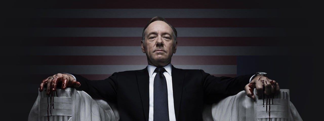 'House of Cards' σε 3 Λεπτά