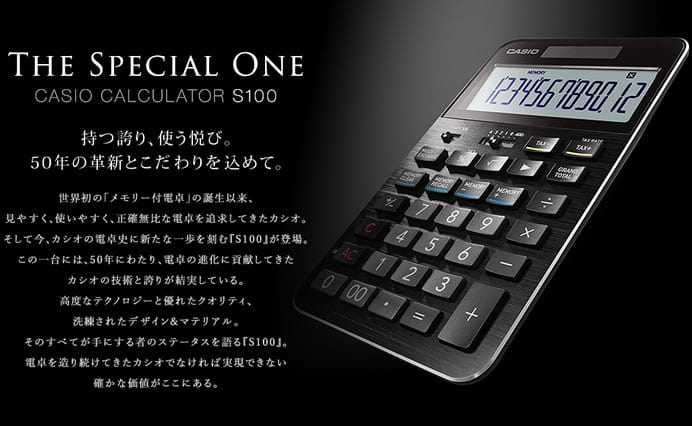 Casio The Special One
