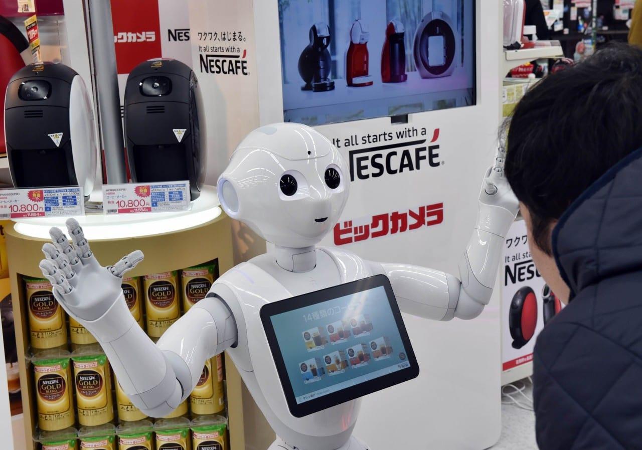 Καταστήματα ηλεκτρονικών Made in Japan