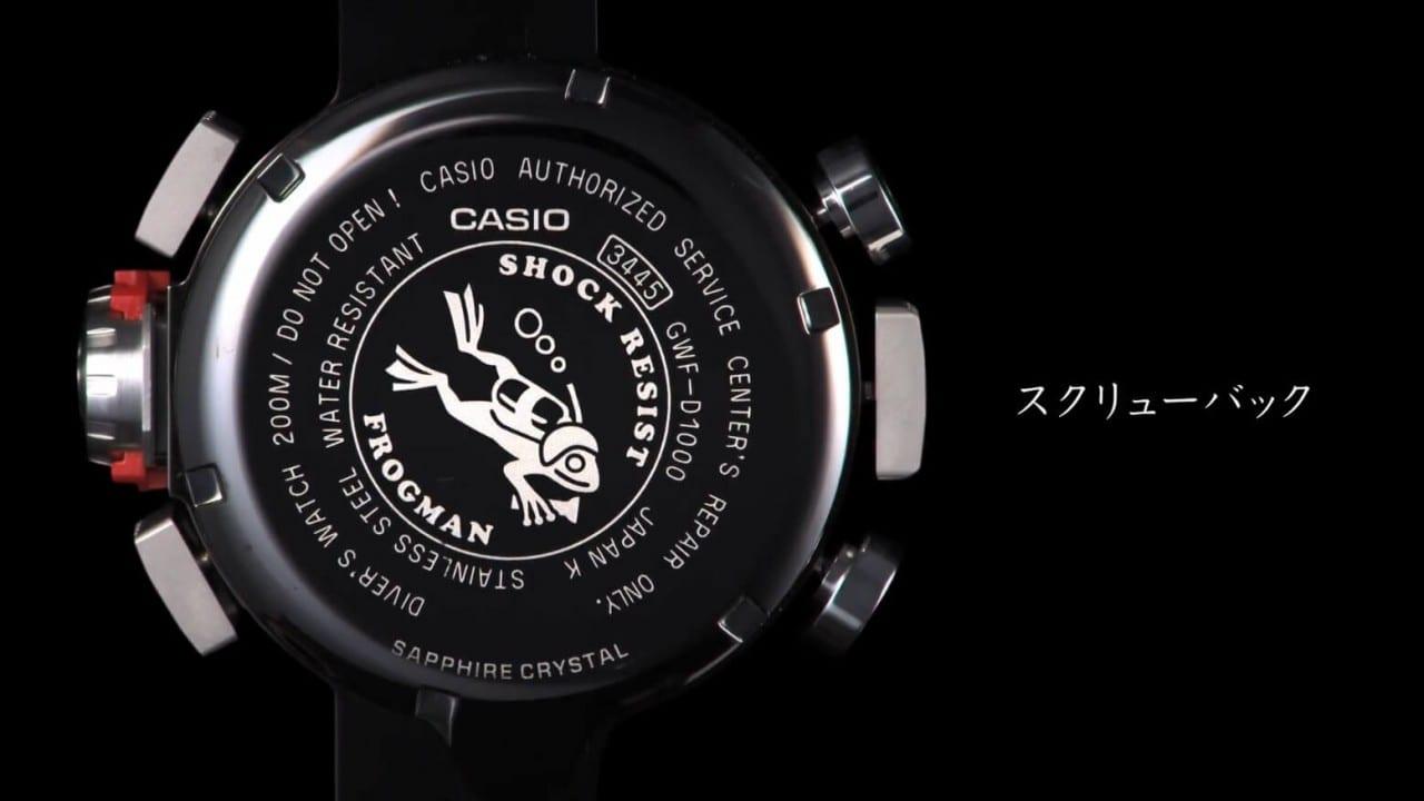 G-Shock Frogman 2016