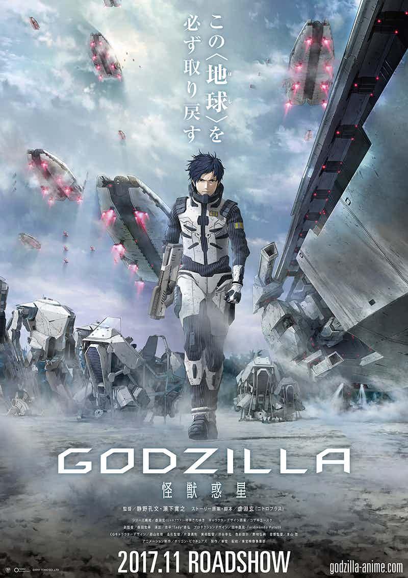 Netflix Godzilla Anime Trilogy