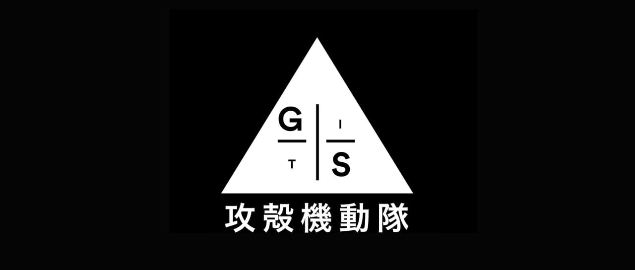 The Art Of The Ghost In The Shell