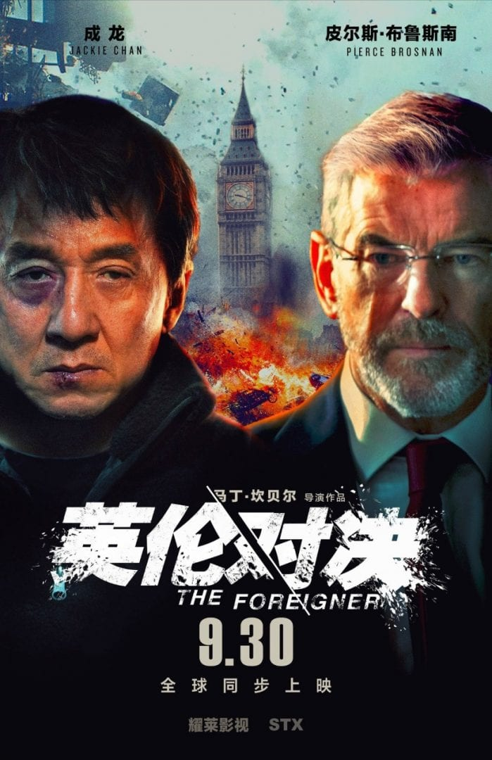 The Foreigner – Official Trailer
