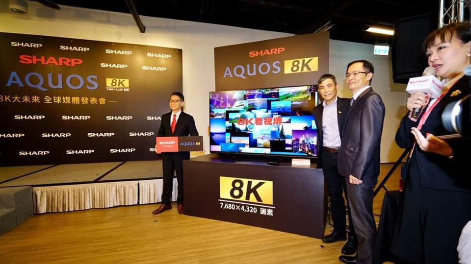 Αυτή είναι η πρώτη 8Κ τηλεόραση