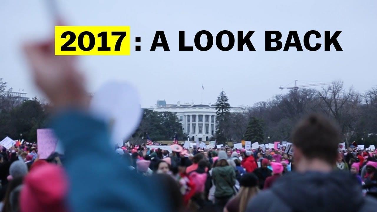 Το 2017 σε 7 λεπτά