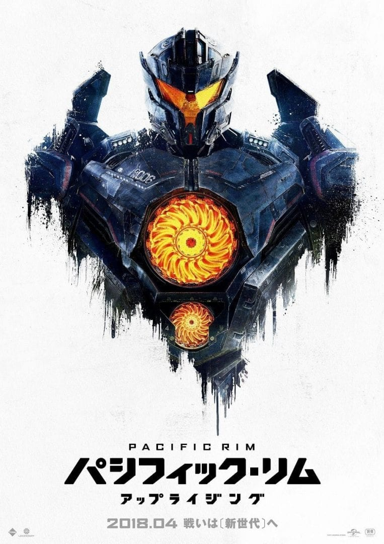 Pacific Rim 2 – Final Trailer Kaiju is Back