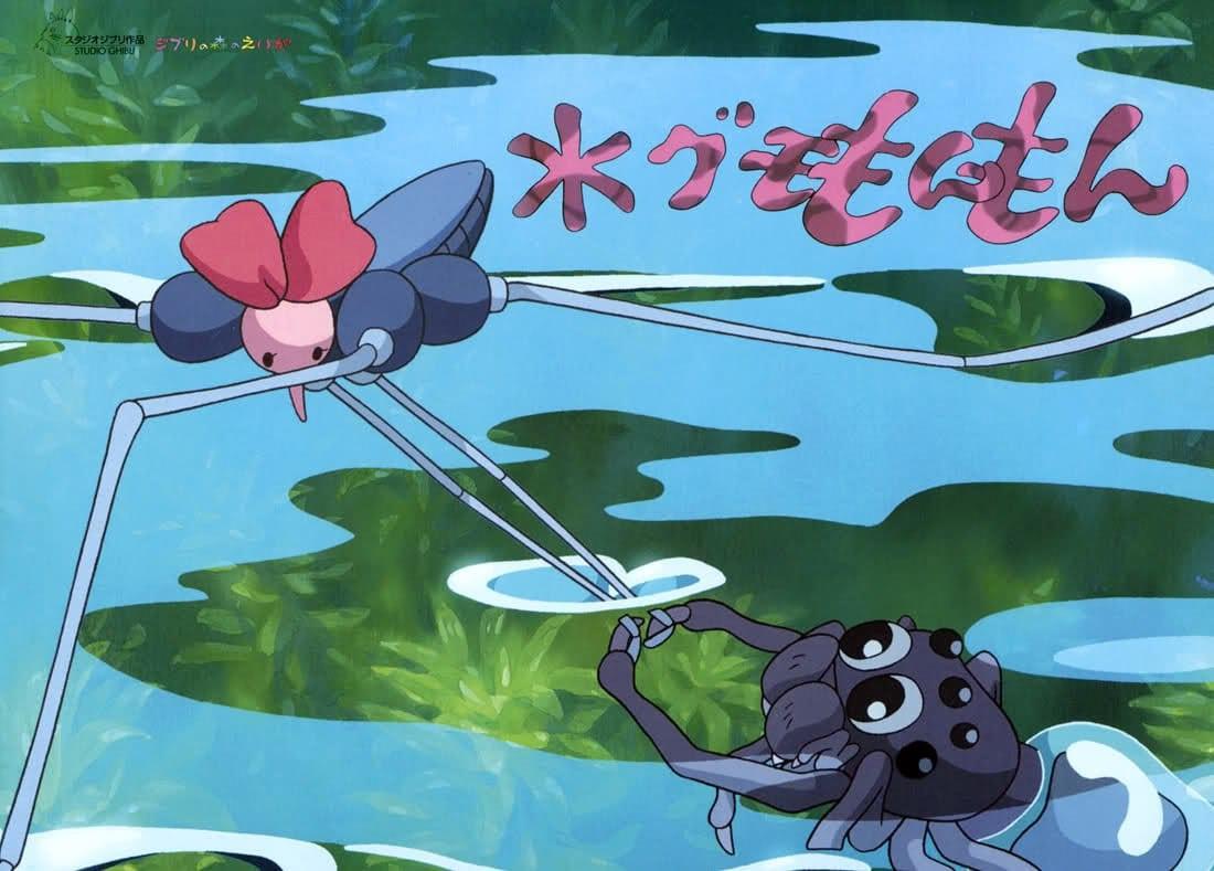Hayao Miyazaki – 'Boro The Caterpillar'