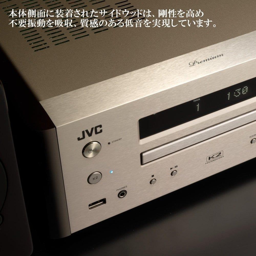 JVC EX-HR11