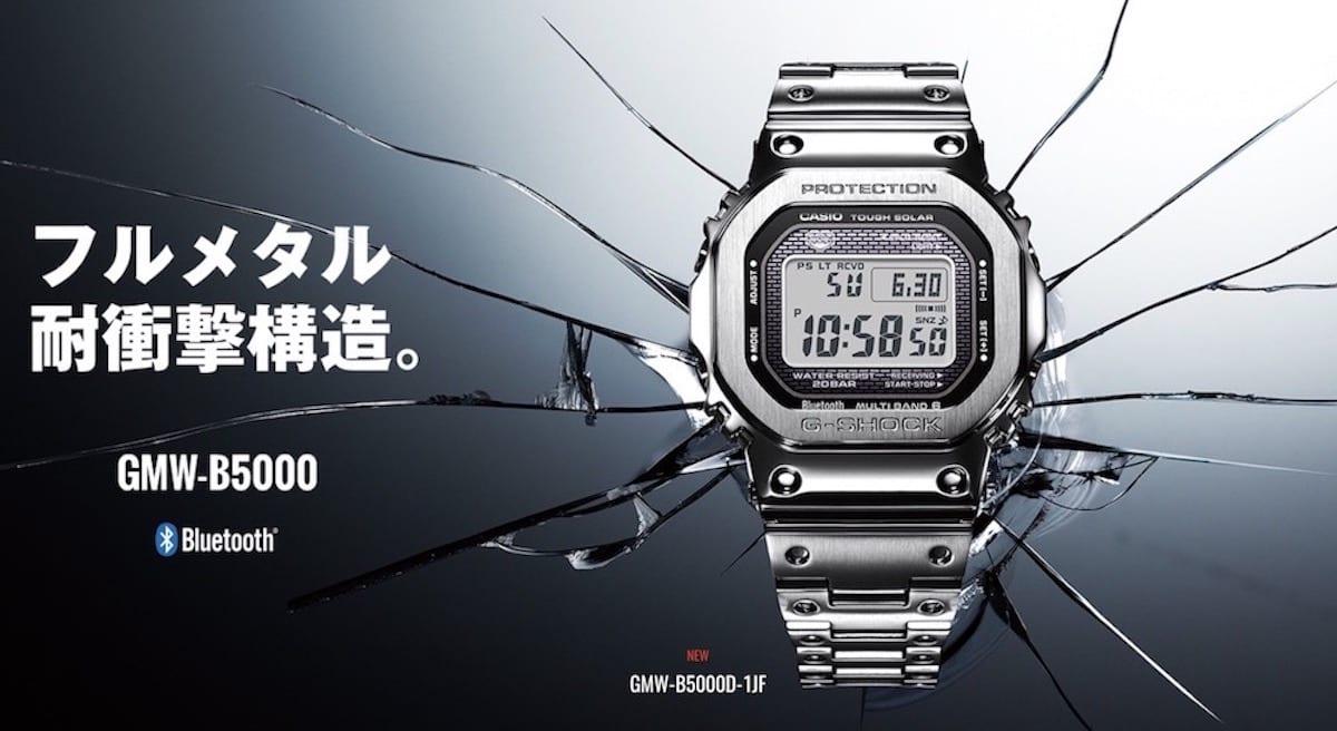 Casio GMW-B5000