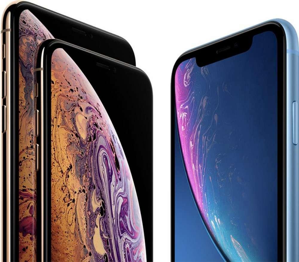 iPhone XS Max Vs iPhone X σε ποιότητα βίντεο