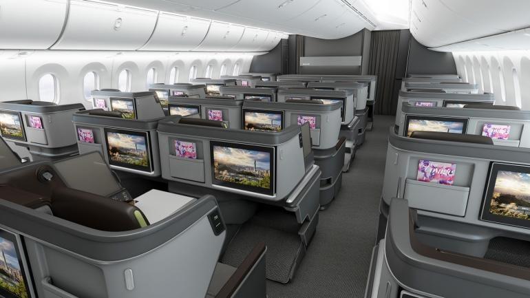 BMW Designworks Royal Laurel business-class cabin