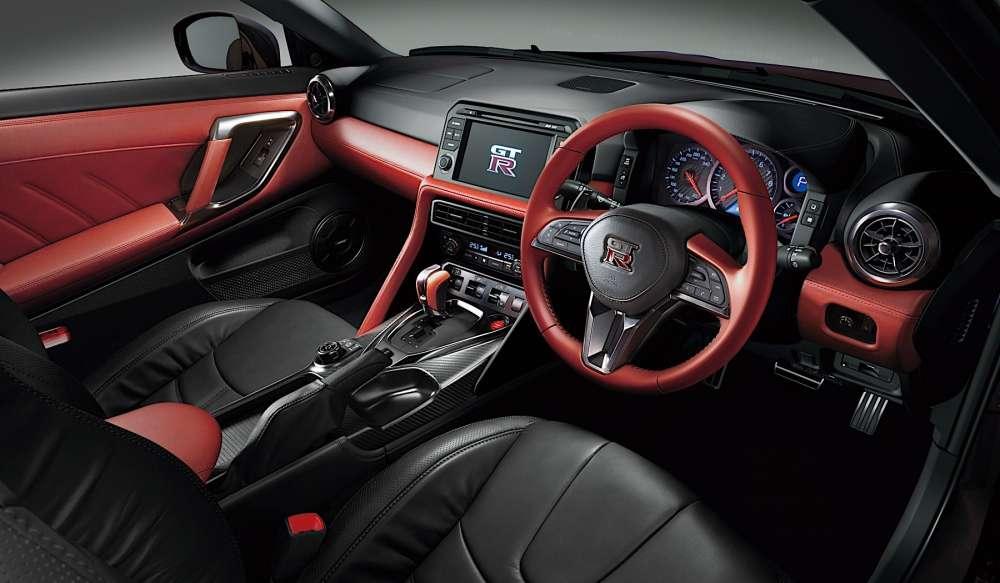 Nissan GT-R Naomi Osaka Limited Edition