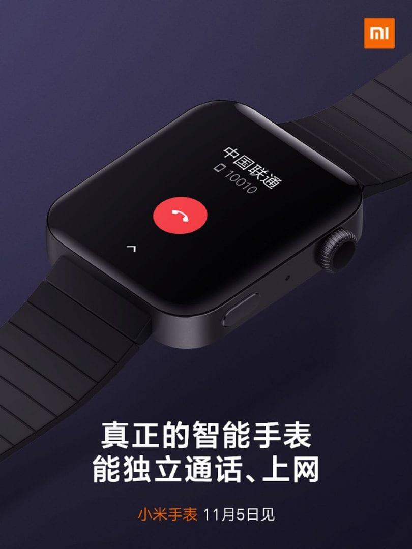 Το νέο Mi Watch