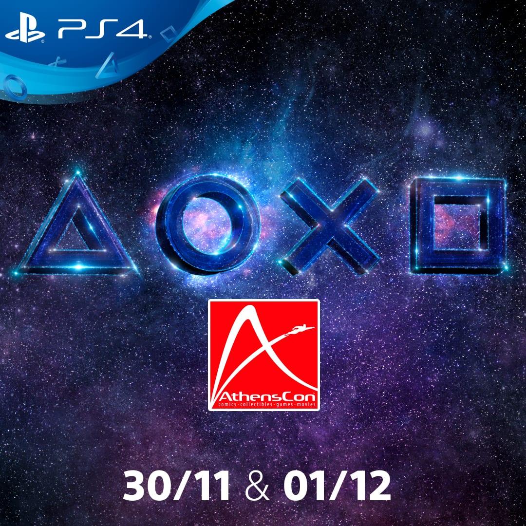 PlayStation στο AthensCon Comic & Pop Culture