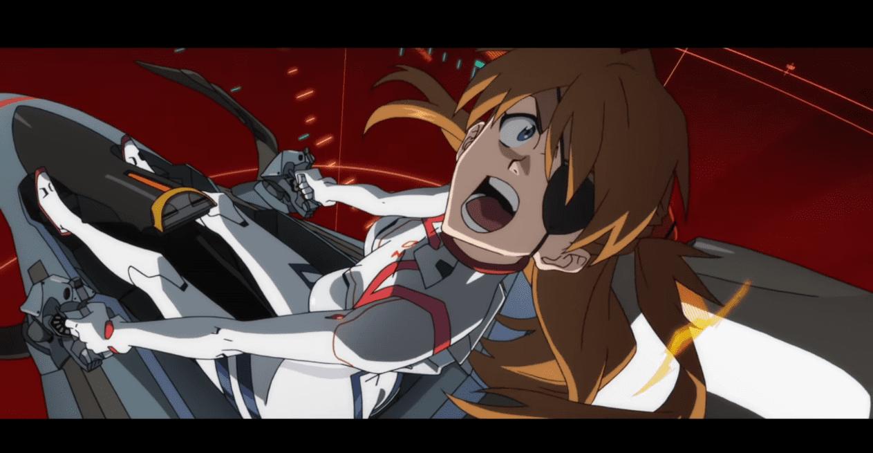 Νέο Evangelion Trailer