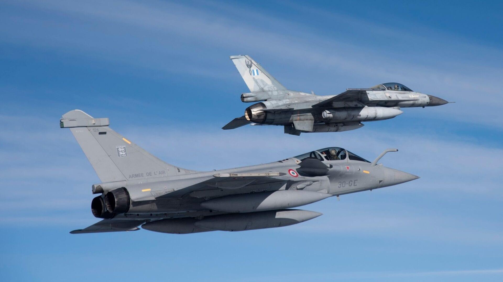 Armée de l'Air et de l'Espace – 2020