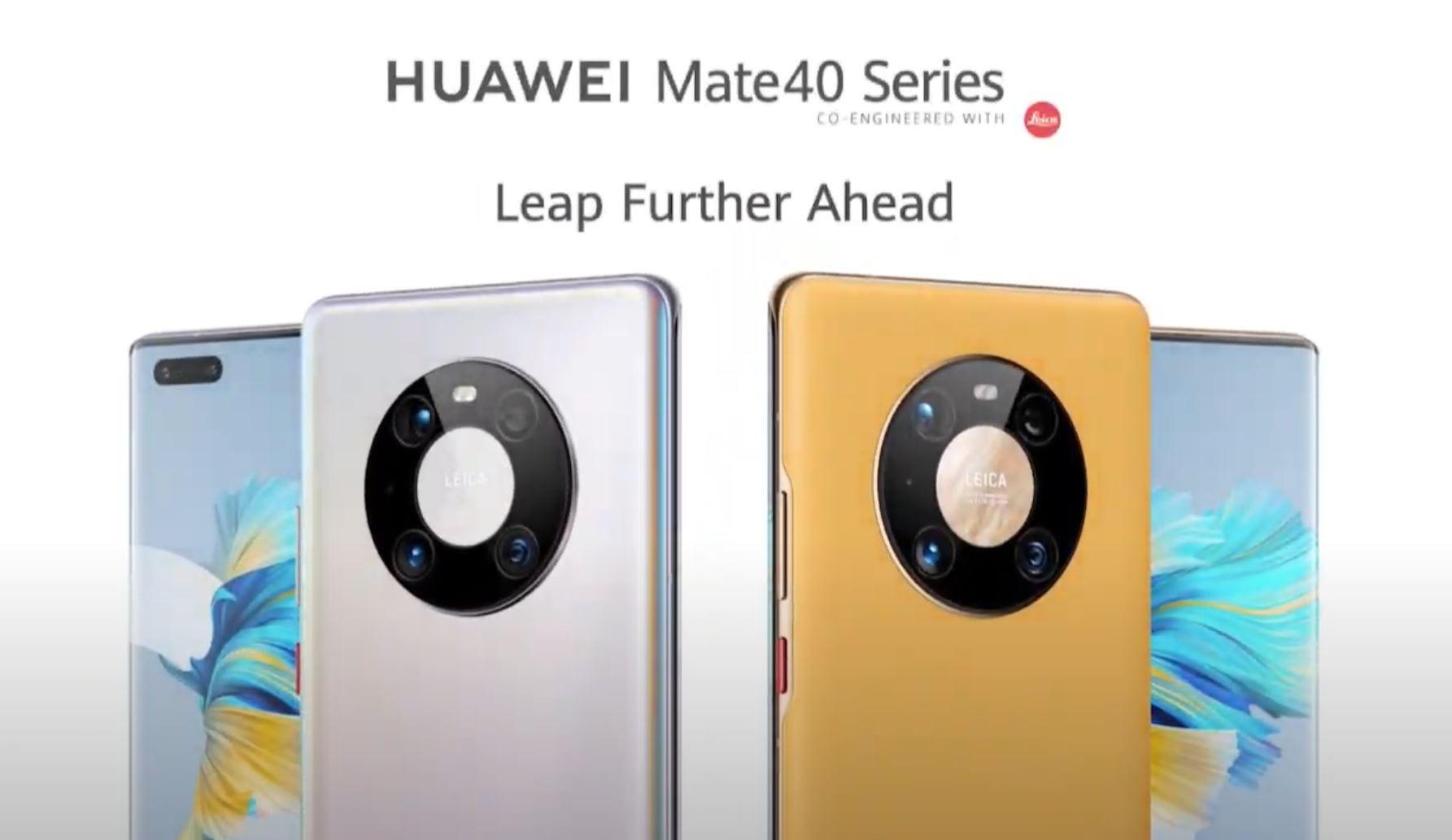 Επίσημα η HUAWEI Mate 40 Series