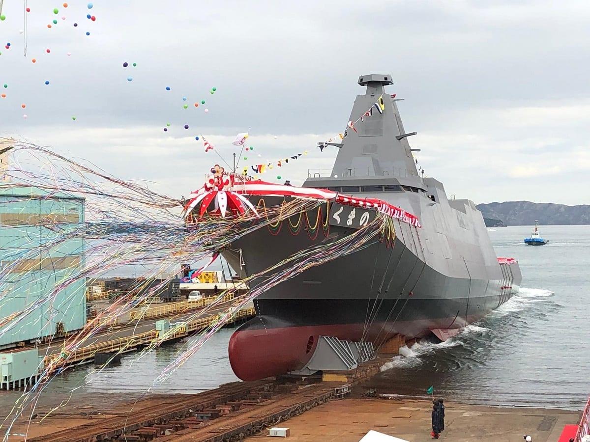 くまの Kumano – η 'διαστημική' 30FFM φρεγάτα της ιαπωνικής JMSDF