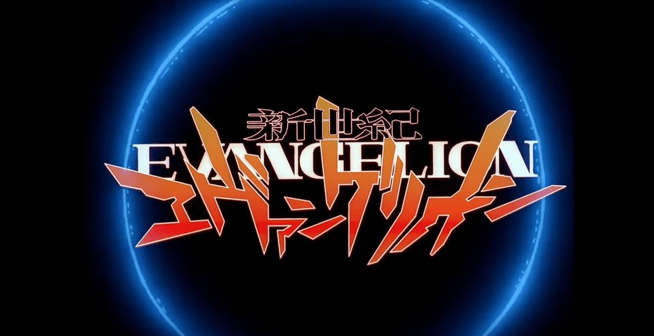 The Beauty Of Neon Genesis Evangelion