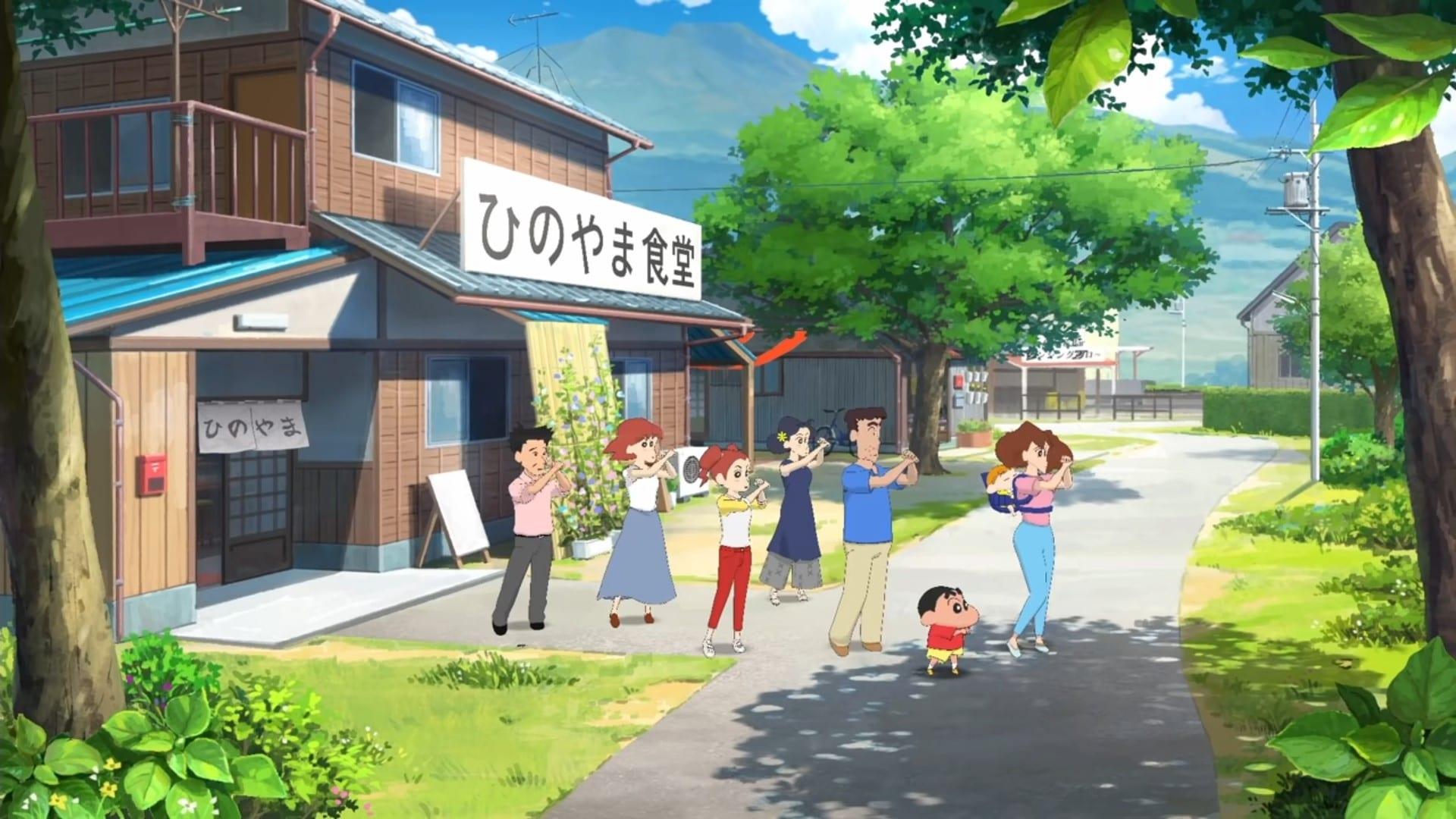 Nintendo Crayon Shin-chan: Ora to Hakase no Natsuyasumi