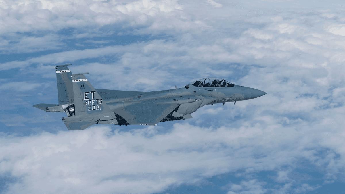 Και το όνομα αυτού F-15EX Eagle II