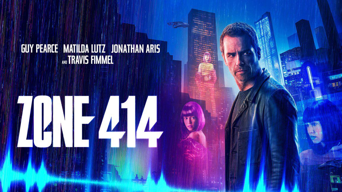Zone 414 – Trailer