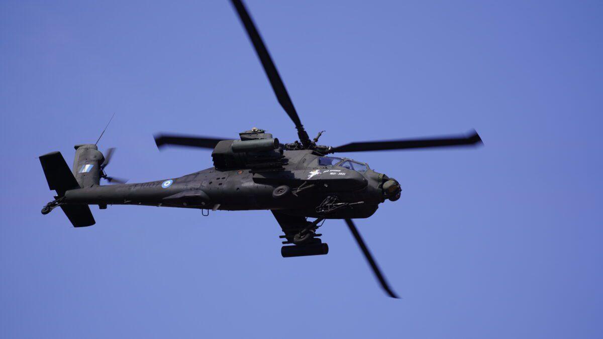 Black Hawk + Apache