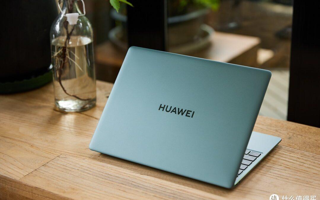 Huawei MateBook 14s + Huawei Pixlab X1 Printer + Huawei Matestation X