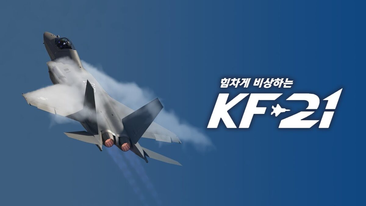Το νοτιοκορεατικό μαχητικό KF-21 Boramae 'σε πτήση'