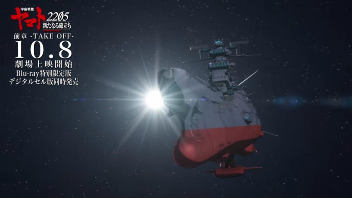 2205 Yamato